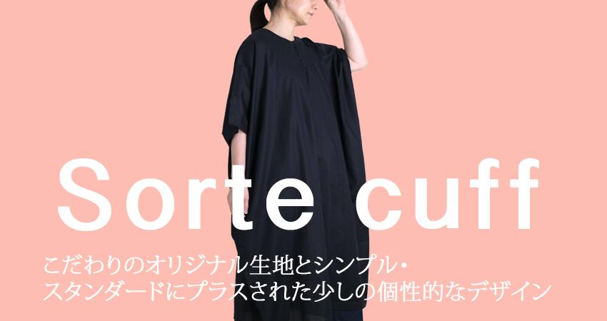 850-450-Sortecuff.jpg
